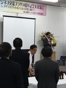 上田知事のご挨拶2