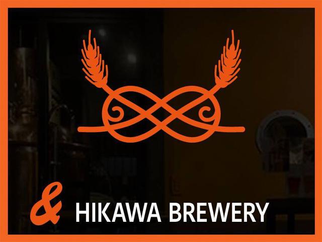 さいたま市初のクラフトビール「氷川の杜」発売一周年記念イベント告知