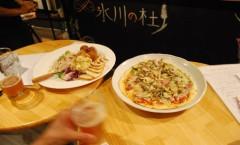 SEIA CAFE (セイアカフェ)からデリバリー
