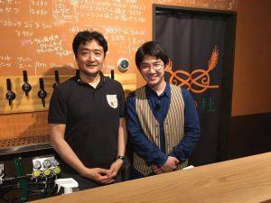 小堺翔太さんが取材で氷川ブリュワリーご来店